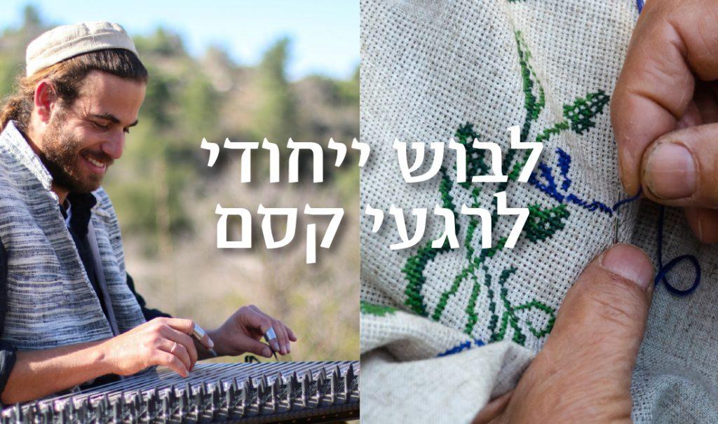 banner1_mobile
